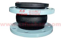 碳钢法兰橡胶软接头FSRG-XJ